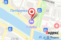 Схема проезда до компании Полиглот в Астрахани