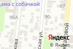 Схема проезда до компании Единство в Астрахани