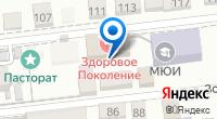 Компания СПЕКТР PROFF на карте