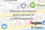 Схема проезда до компании Благовест-Компания в Астрахани