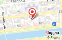 Схема проезда до компании Норма-Климат в Астрахани
