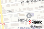 Схема проезда до компании СПЕКТР PROFF в Астрахани
