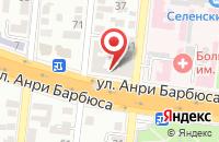 Схема проезда до компании КВКА в Астрахани