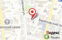 Схема проезда до компании Астат в Астрахани