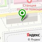 Местоположение компании Умзики