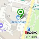 Местоположение компании Кладовая для косметологов