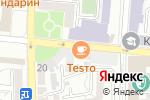Схема проезда до компании Sky Travel в Астрахани