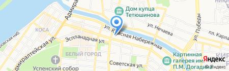 АртМикс на карте Астрахани