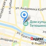 Территориальный орган Федеральной службы по надзору в сфере здравоохранения по Астраханской области на карте Астрахани