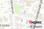 Схема проезда до компании Клиника Доктора Нестерова в Астрахани