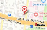 Схема проезда до компании ЭКСПЕРТ-ЭЛЕКТРО в Астрахани