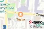 Схема проезда до компании Большая перемена в Астрахани