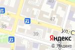 Схема проезда до компании Аюрведическая лавка в Астрахани