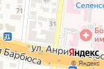Схема проезда до компании Трикотажный рай в Астрахани