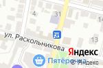 Схема проезда до компании Территориальный орган Федеральной службы по надзору в сфере здравоохранения по Астраханской области в Астрахани