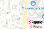 Схема проезда до компании Кафе в Астрахани