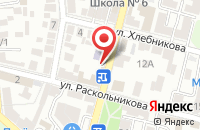 Схема проезда до компании ЕРА-Инжиниринг в Астрахани