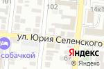 Схема проезда до компании Финист в Астрахани