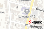 Схема проезда до компании Студия цветного стекла Варвары Чеславской в Астрахани