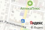 Схема проезда до компании Детский сад №33 в Астрахани