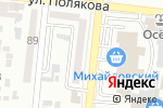 Схема проезда до компании Мастер.kом в Астрахани