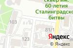 Схема проезда до компании Котенок Гав в Астрахани