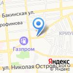 Автобаза Администрации города Астрахани на карте Астрахани