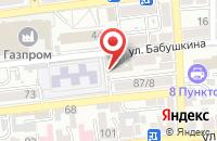 Схема проезда до компании Услуга займа в Астрахани