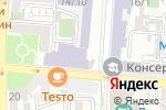 Схема проезда до компании ША НУАР в Астрахани
