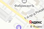Схема проезда до компании АСТК в Астрахани