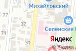Схема проезда до компании Областной кожно-венерологический диспансер в Астрахани