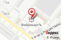 Схема проезда до компании Практик Рус в Астрахани