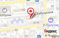 Схема проезда до компании Юридический центр социальной помощи Астраханской области в Астрахани
