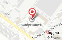 Схема проезда до компании Кругозор в Астрахани