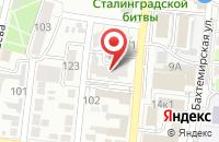 Схема проезда до компании Пивной кРай в Астрахани