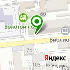 Местоположение компании Тихая Заводь