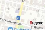 Схема проезда до компании Мой мир в Астрахани
