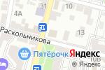 Схема проезда до компании Дом купца Тетюшинова Г.В. в Астрахани