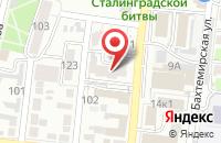 Схема проезда до компании Даниэль в Астрахани