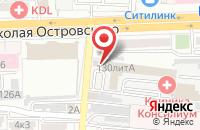 Схема проезда до компании Фаворит-КВ в Астрахани