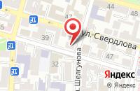 Схема проезда до компании Vintage в Астрахани