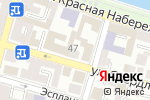 Схема проезда до компании Агентство автострахования в Астрахани