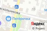 Схема проезда до компании Русьторг в Астрахани