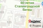 Схема проезда до компании Солнечный замок, ТСЖ в Астрахани