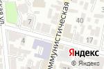 Схема проезда до компании Антикварный магазин в Астрахани