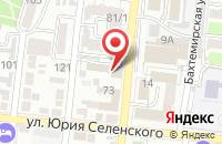 Схема проезда до компании Канцелярский мир в Астрахани