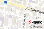 Схема проезда до компании Винтаж в Астрахани