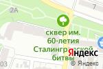 Схема проезда до компании Жираф в Астрахани