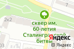 Схема проезда до компании Мастер-фен в Астрахани