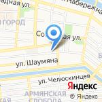 Олеандр на карте Астрахани